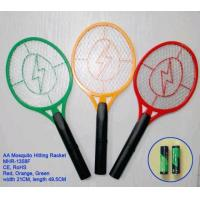Buy cheap Electric Mosquito Zapper from wholesalers