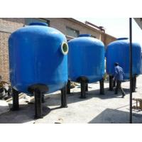 Buy cheap durable FRP Resin water tank for industrial use, water softening,Frp septic pressure plastic water tank for treatment from wholesalers