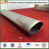 Buy cheap Used For Stair Railing Stainless Steel Oval Pipes Special Shaped Tubing product