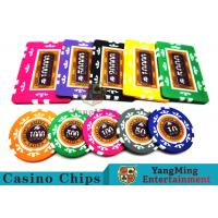 Buy cheap 760 Pcs Texas Holdem Style Clay Poker Chips With Real Aluminum Case from wholesalers