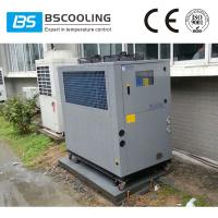 Buy cheap CE certificated 6 tons small air cooled chillers for plastic and injection mould from wholesalers