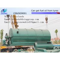 Buy cheap waste plastic to diesel oil pyrolysis machine from wholesalers