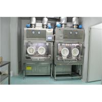 Buy cheap Bioburden Usp Sterility Growth Promotion Test Usp For Pharmaceutical Factory from wholesalers