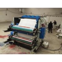 Buy cheap Non-woven Fabric Flexo Printing Machine(roll to roll) with ce certificate from wholesalers