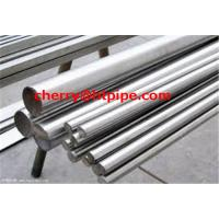 Buy cheap ASTM B446/ASME SB446 rod bar from wholesalers