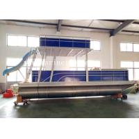 Buy cheap Catamaran Aluminum Pontoon Boat Blue Marine 5052 Double Deck Thickness 3.0mm from wholesalers