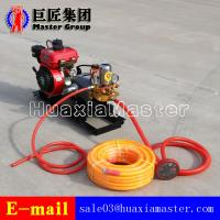 Buy cheap QZ-3 portable geological engineering drilling rig for sale from wholesalers