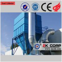 Buy cheap Impulse Bag Dust Collector / Industrial Dust Collection Systems from wholesalers