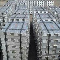 Buy cheap Good quality Zinc ingots with competitive price for sale from wholesalers