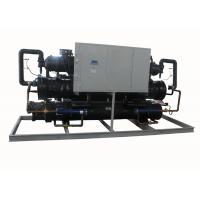 Buy cheap R407C Water Cooled Liquid Chiller / Screw Compressor Refrigeration Unit 260TR from wholesalers