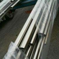 Buy cheap CuNi10Fe1Mn  90/10 Copper Nickel Tubes , Heat Exchanger Copper Tubes from wholesalers