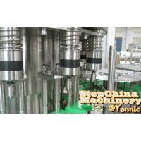 Buy cheap Stainless Steel Automatic Bottle Filling Machine With 12 Filling Heads from wholesalers