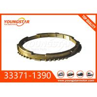 Buy cheap 33371-1390 Transmission Ring Gear , HINO H07C  33302-1440 Synchronizer Ring Gear For HINO from wholesalers