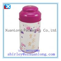 Buy cheap air tight tin box for tea packaging from wholesalers
