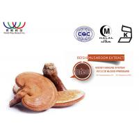 Buy cheap Anti Tumor Reishi Spore Powder , Ganoderma Lucidum Extract Polysaccharieses from wholesalers