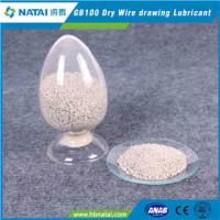 Buy cheap Dry Type Metal Wire Drawing Lubricant  Powder from wholesalers