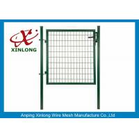 Buy cheap Anti Corrosion Steel Mesh Gates , Mesh Farm Gates Easily Assembled from wholesalers
