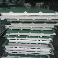 Buy cheap green styrofoam block silver paper roof panel 840-30-0.426mm for construction from wholesalers