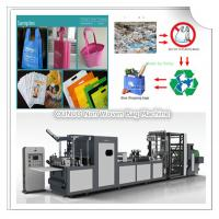 Buy cheap PP Non Woven Gift Bags Making Machine from wholesalers