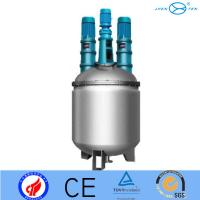 Buy cheap Fluidised Catalytic Bio Trickle Tubular Fixed Bed Slurry Stirred Tank Reactor  100L - 6T from wholesalers