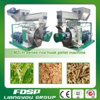 Buy cheap Biomass Rice husk Pellet machine & wood sawdust pellet mill with CE certification from wholesalers
