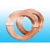 Buy cheap Single Wall Copper Coated Bundy Tube For Refrigerator from wholesalers
