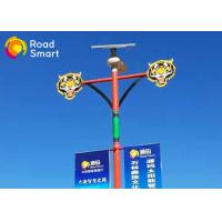 2260lm Solar Park Lights , High Power Solar Street Light 210lm/W Bridgelux