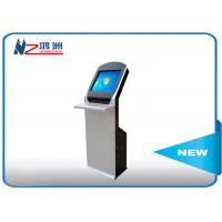 Buy cheap Foreign currency exchange touch screen information retail mall kiosk from wholesalers