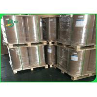 Buy cheap Good Ink Absorption 55 & 60gsm Sheet White Offset Paper Size 65 X 100cm from wholesalers