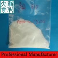 Buy cheap Supply high quality Polyacrylamide (PAM) from China product