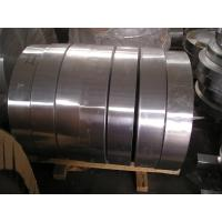Buy cheap Flat Mill Finish 3003 Aluminium Strip 0.15mm - 2mm Thickness DC or CC Processing from wholesalers