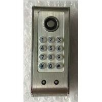 Buy cheap Protech 10-digit Furniture/Cabinet Lock with Master Key, furniture lock with wrist cardkey from wholesalers