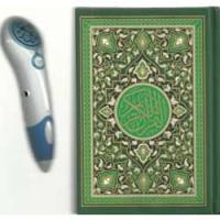 Buy cheap holy quran reading pen 8GB with 16 voices and 16 translations with Sahih Al-Bukhari and Sahih Muslim book product