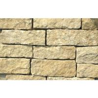 Buy cheap Natural Stone Loose Veneer Stone for Exterior Wall House  from China professional manufacture with good quality from wholesalers