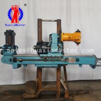 Buy cheap CHINA KY-6075 Full Hydraulic Wire Rope Coring Drilling Rig  For Metal Mine Manufacturer from wholesalers