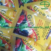 Buy cheap Organic fertilizer N.P.K from wholesalers