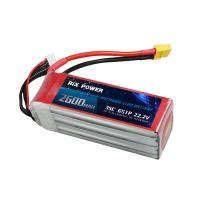 Buy cheap Rix Power 2600mah 35c 6s, RC Airplane Lipo Battery, RC Helicopter Lipo Battery from wholesalers