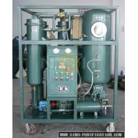 Buy cheap Power Generation Turbine Oil Purifier High Vacuum Demulsification Industrial from wholesalers