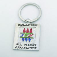 Buy cheap cheap custom metal keychains key tags manufacturer China from wholesalers