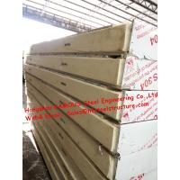 Buy cheap Classic Cold Room Building Material Sandwich PU Refrigeration Panel For Walk In Cold Storage 1150mm from wholesalers
