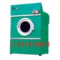 Buy cheap wool drying machine product