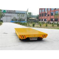 Buy cheap steel plate transfer  carriage on railroad from one shop to another inplant from wholesalers