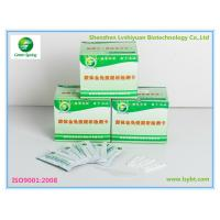 Buy cheap LSY-20003 Veterinary Drug Residues Lateral Flow Device Test Kit Melamine Rapid test strips from wholesalers