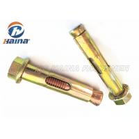 Buy cheap Medium Duty Expansion Anchor Bolt with Flange Round Hook Head Style from wholesalers