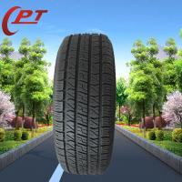 Buy cheap off road 4x4 tyres SUV tire from wholesalers