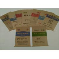Buy cheap Laminated Brown Kraft Paper Multi Wall Packaging For Grains , Rice , Wheat from wholesalers