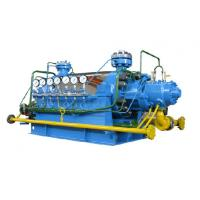 Buy cheap DG, CHT High Pressure Boiler Feed Pump max 2800m head from wholesalers