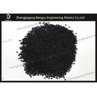 Buy cheap Flame Retardant GFRP Glass Filled Nylon 66 Granules For Baby Car Seat Parts from wholesalers