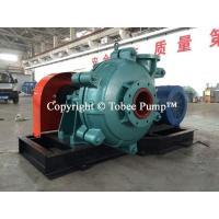 Buy cheap China Weir minerals Slurry Pump Factory from wholesalers