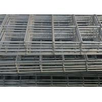 Buy cheap 4x4 Square Black Welded Wire Mesh Panels PVC Coated Spot For Concrete from wholesalers